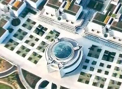 Ciudad Grupo Santander – Corporativo